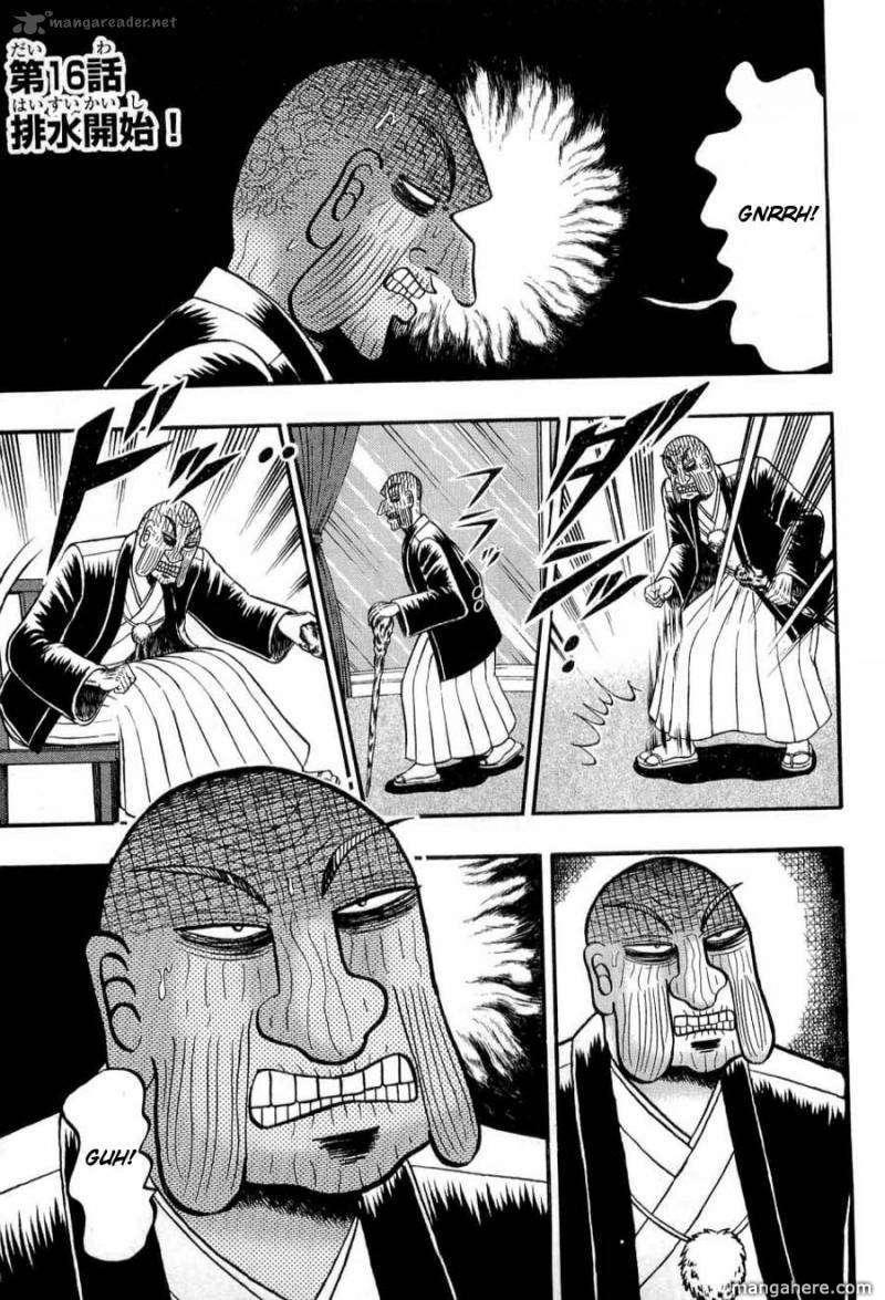 Tobaku Haouden Rei 16 Page 1