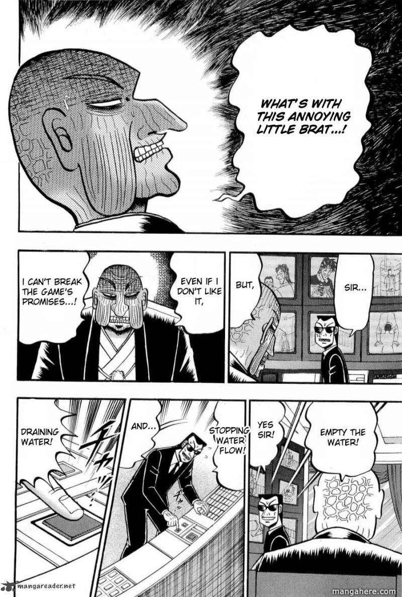 Tobaku Haouden Rei 16 Page 2