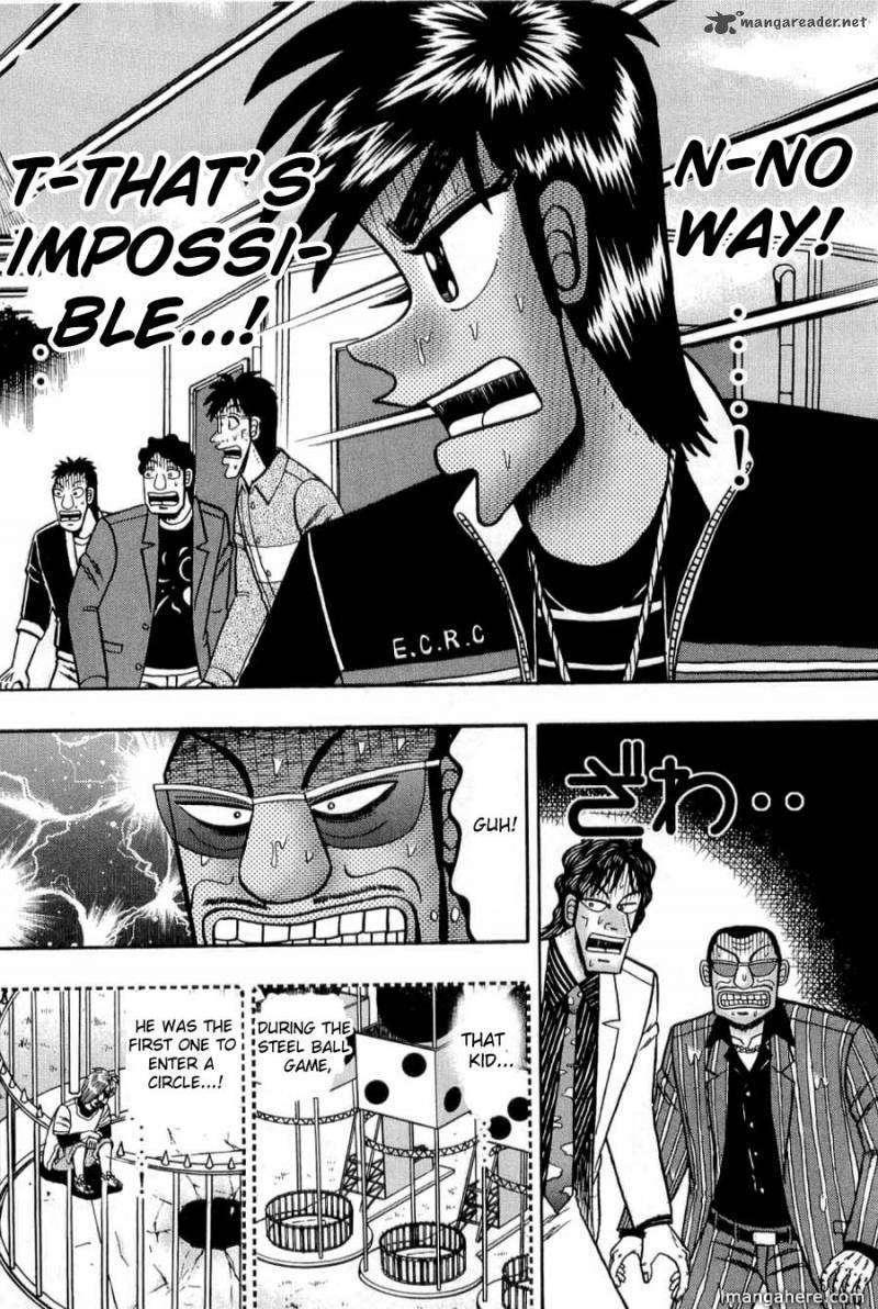 Tobaku Haouden Rei 17 Page 2