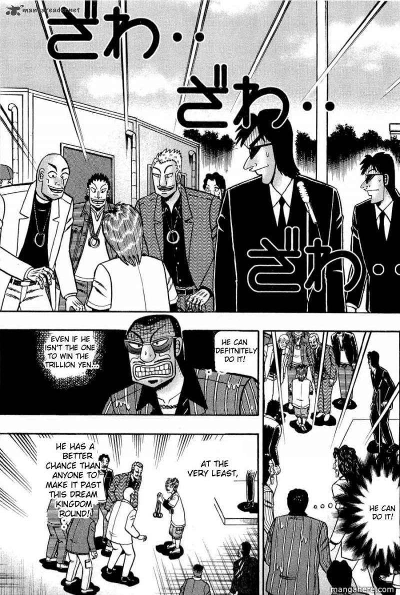 Tobaku Haouden Rei 17 Page 3