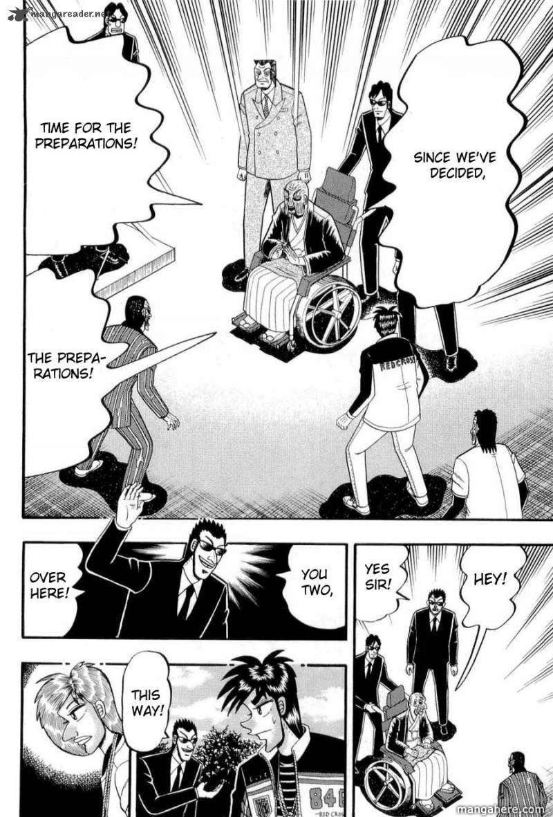 Tobaku Haouden Rei 18 Page 2