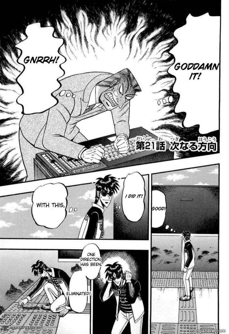 Tobaku Haouden Rei 21 Page 1