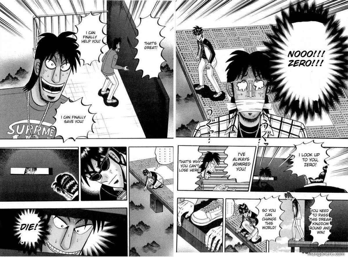 Tobaku Haouden Rei 22 Page 2