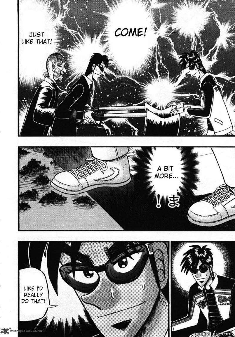 Tobaku Haouden Rei 25 Page 2