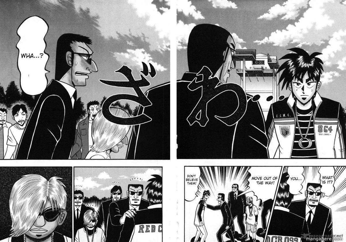 Tobaku Haouden Rei 26 Page 2