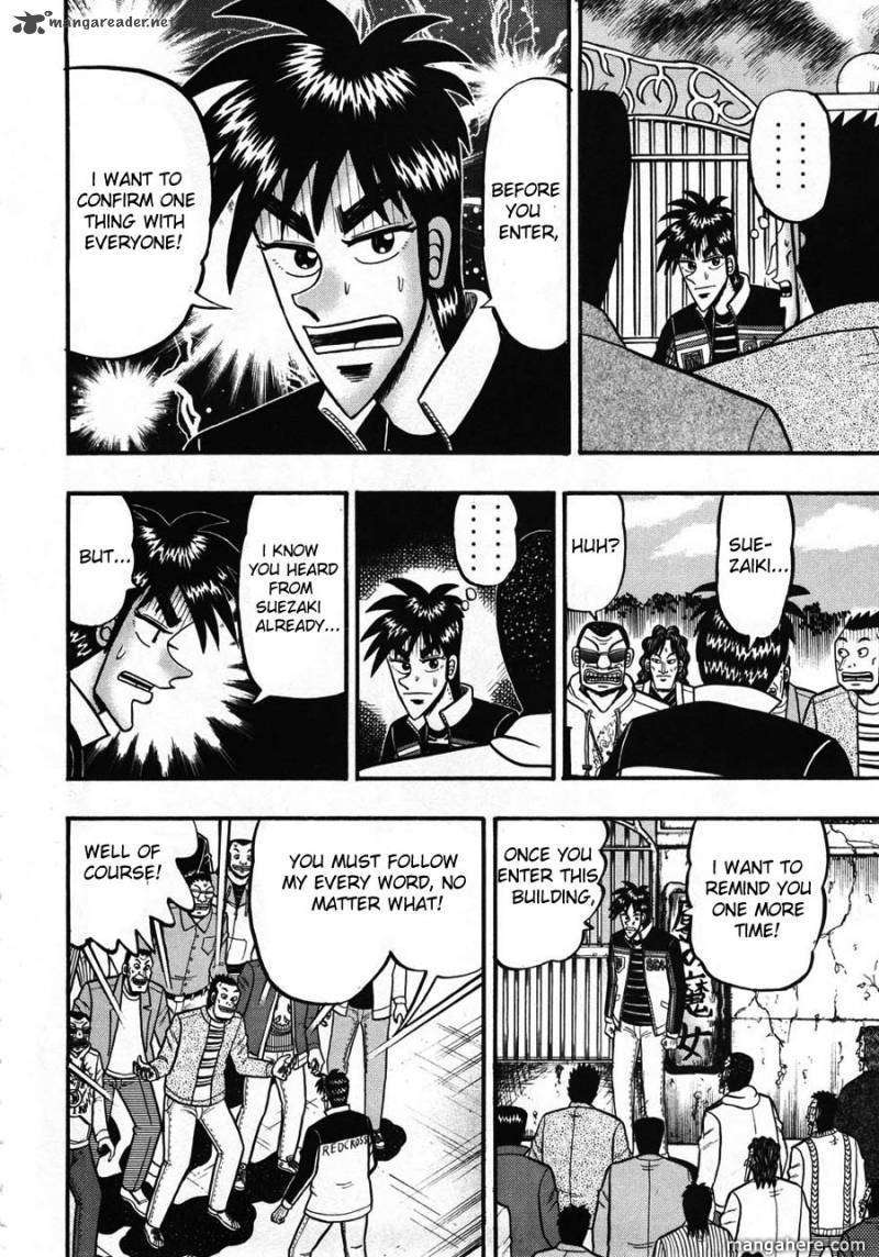 Tobaku Haouden Rei 29 Page 2