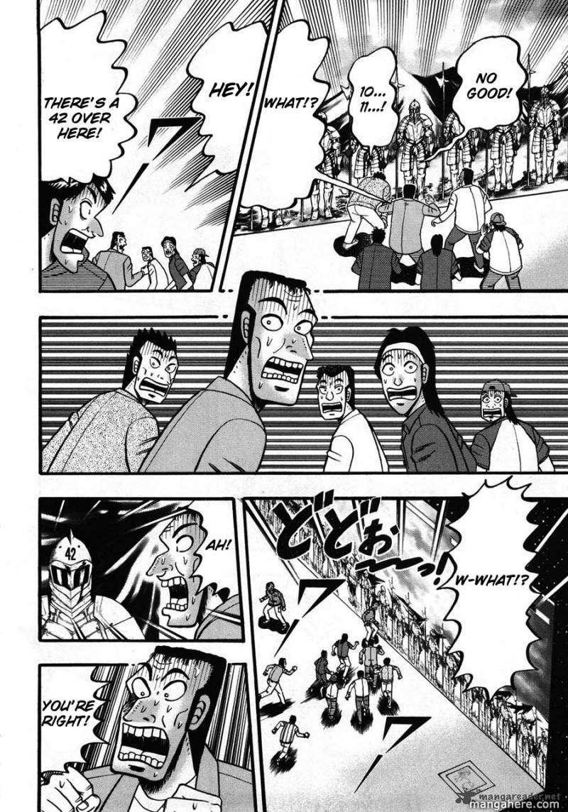 Tobaku Haouden Rei 31 Page 2