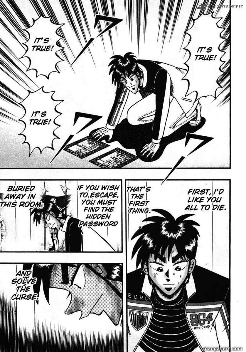 Tobaku Haouden Rei 31 Page 3