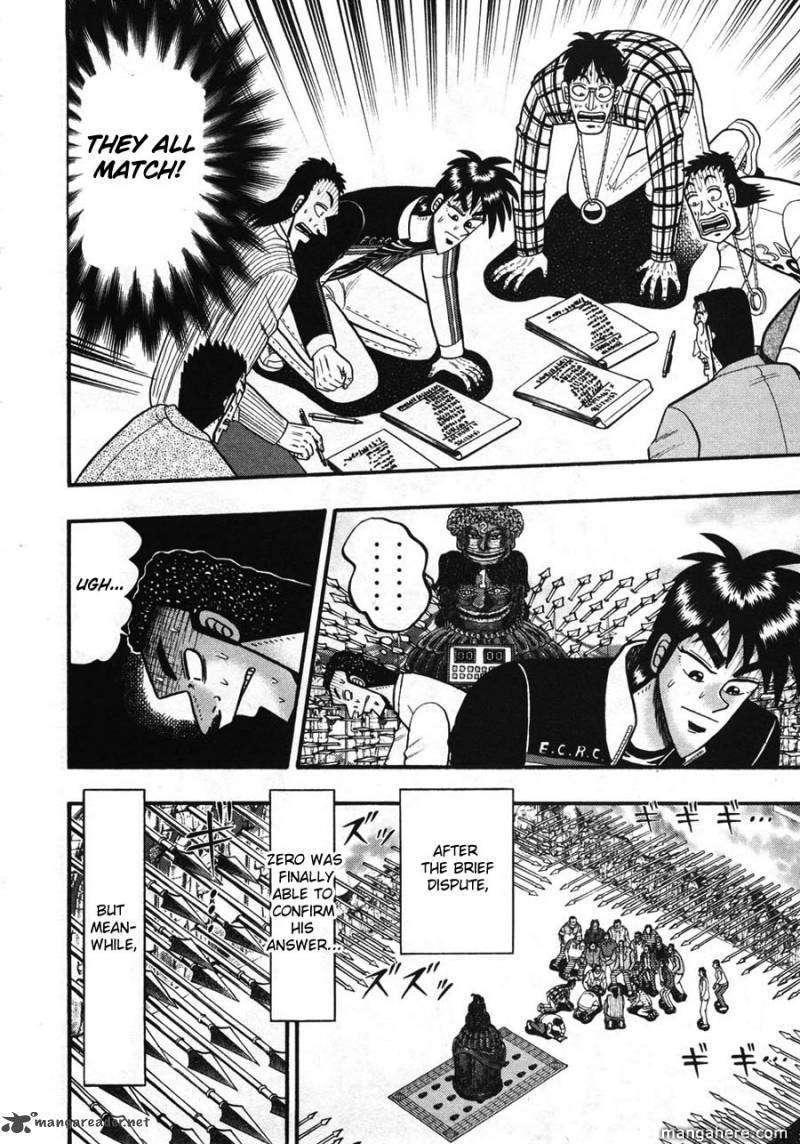 Tobaku Haouden Rei 34 Page 4