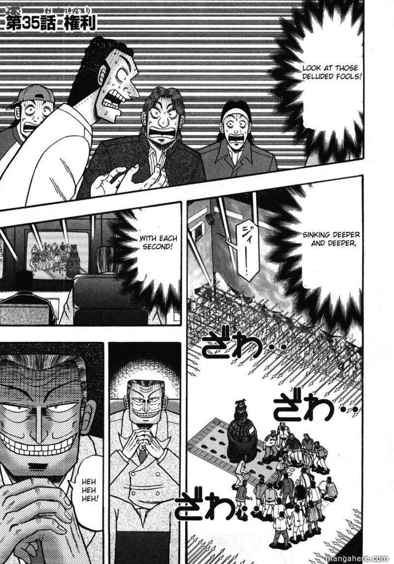 Tobaku Haouden Rei 35 Page 1