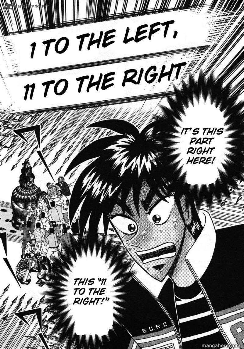 Tobaku Haouden Rei 37 Page 2