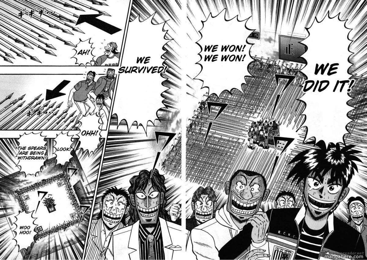 Tobaku Haouden Rei 38 Page 2