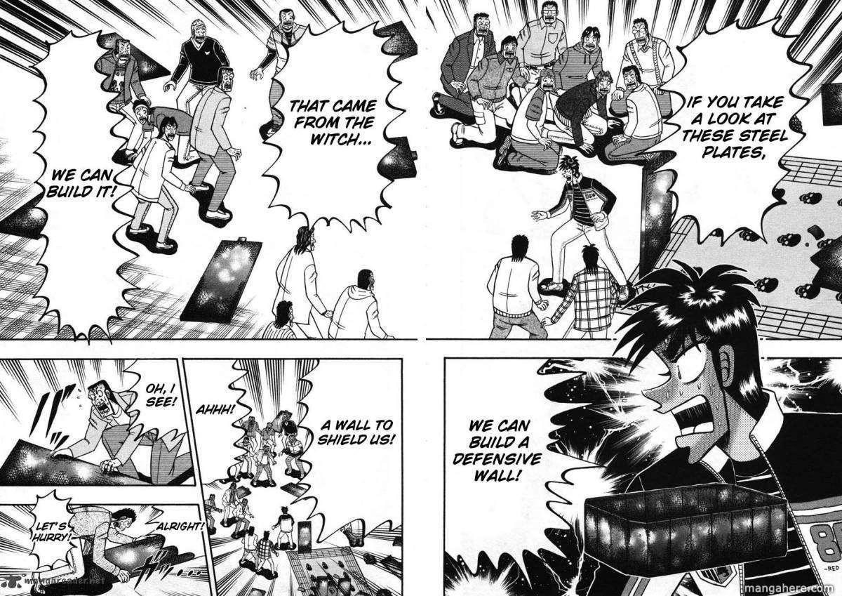 Tobaku Haouden Rei 40 Page 2