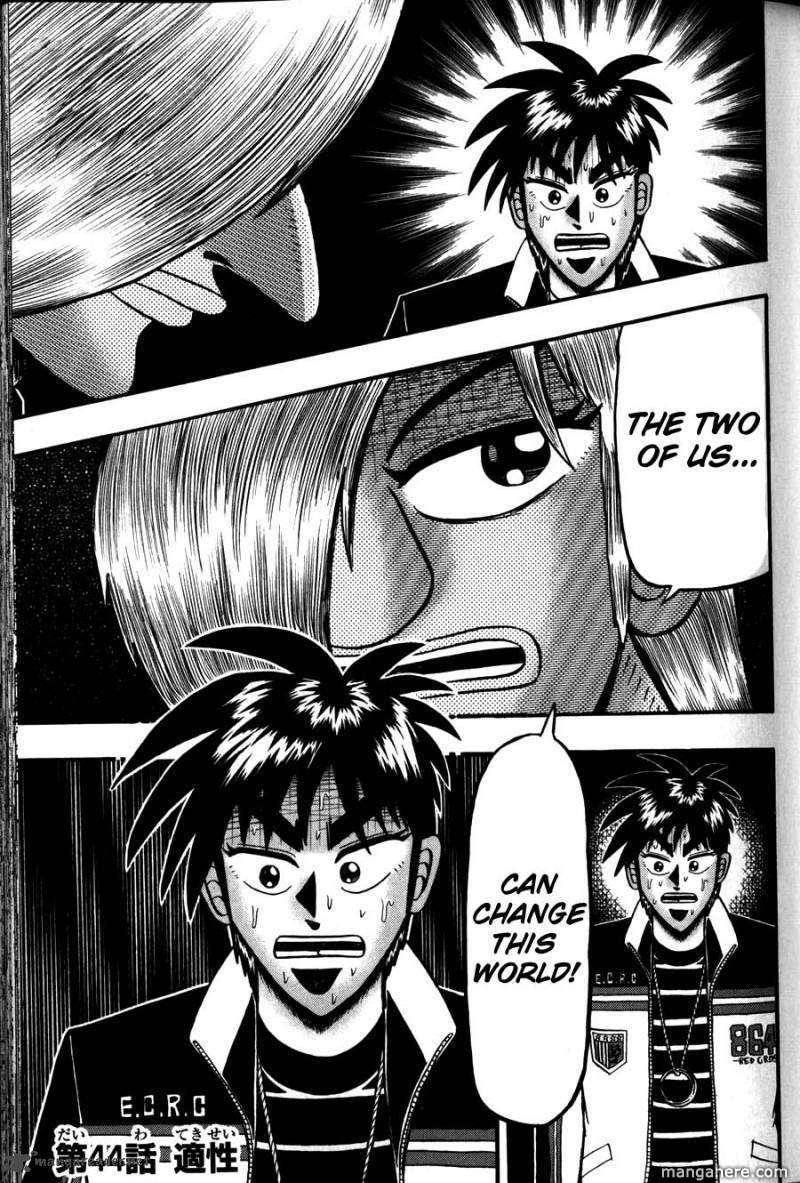 Tobaku Haouden Rei 44 Page 1