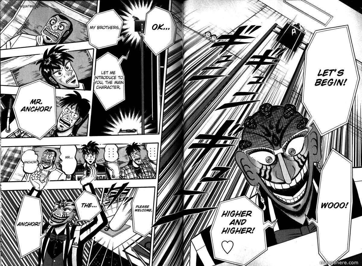 Tobaku Haouden Rei 47 Page 2