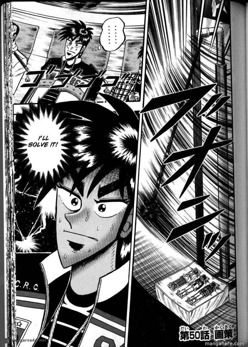 Tobaku Haouden Rei 50 Page 1