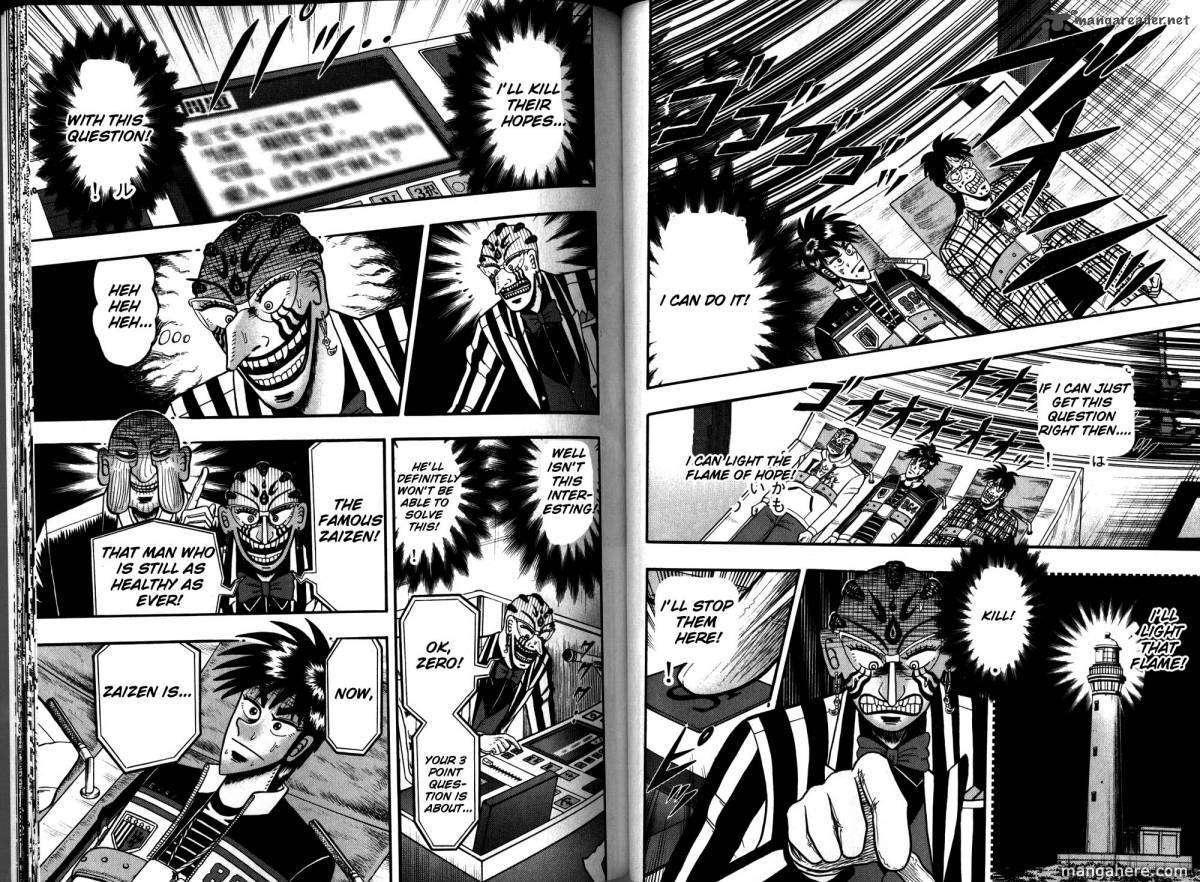 Tobaku Haouden Rei 50 Page 2