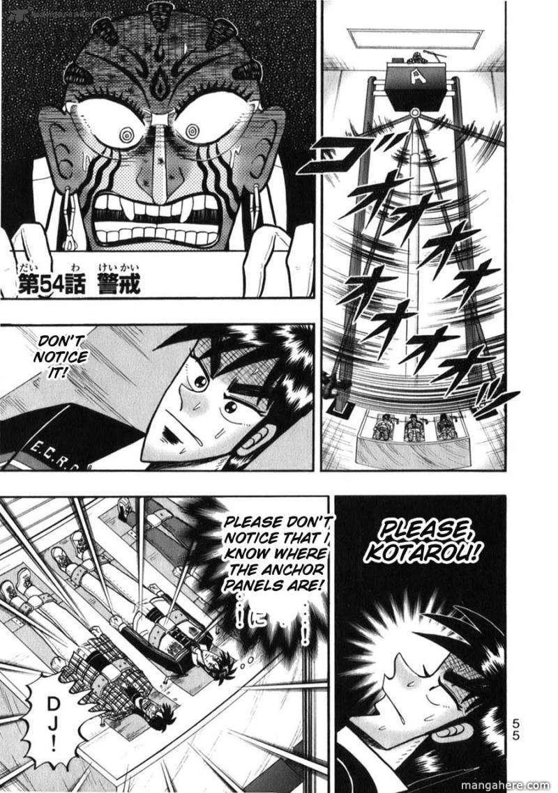 Tobaku Haouden Rei 54 Page 1