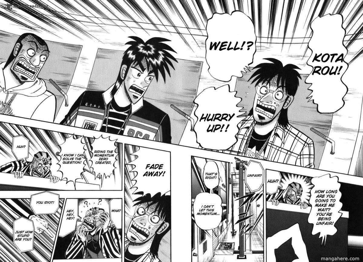 Tobaku Haouden Rei 54 Page 2