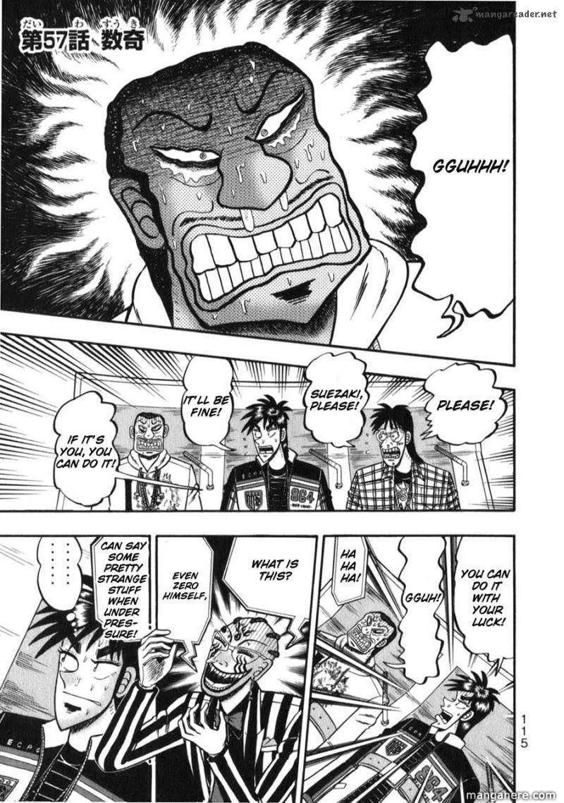 Tobaku Haouden Rei 57 Page 1