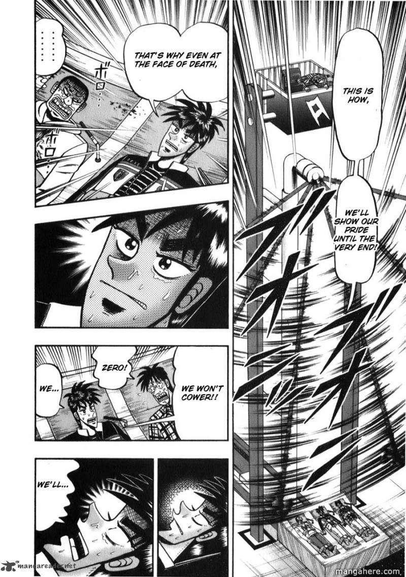 Tobaku Haouden Rei 60 Page 2