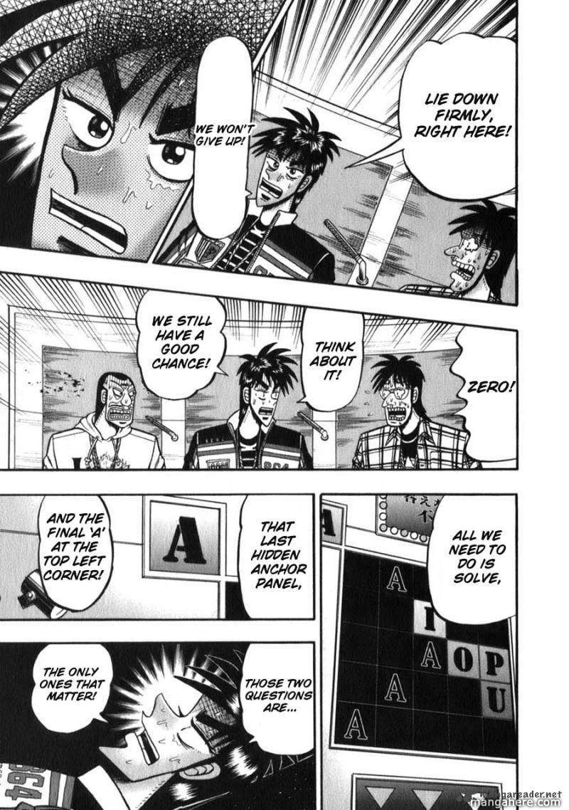 Tobaku Haouden Rei 60 Page 3