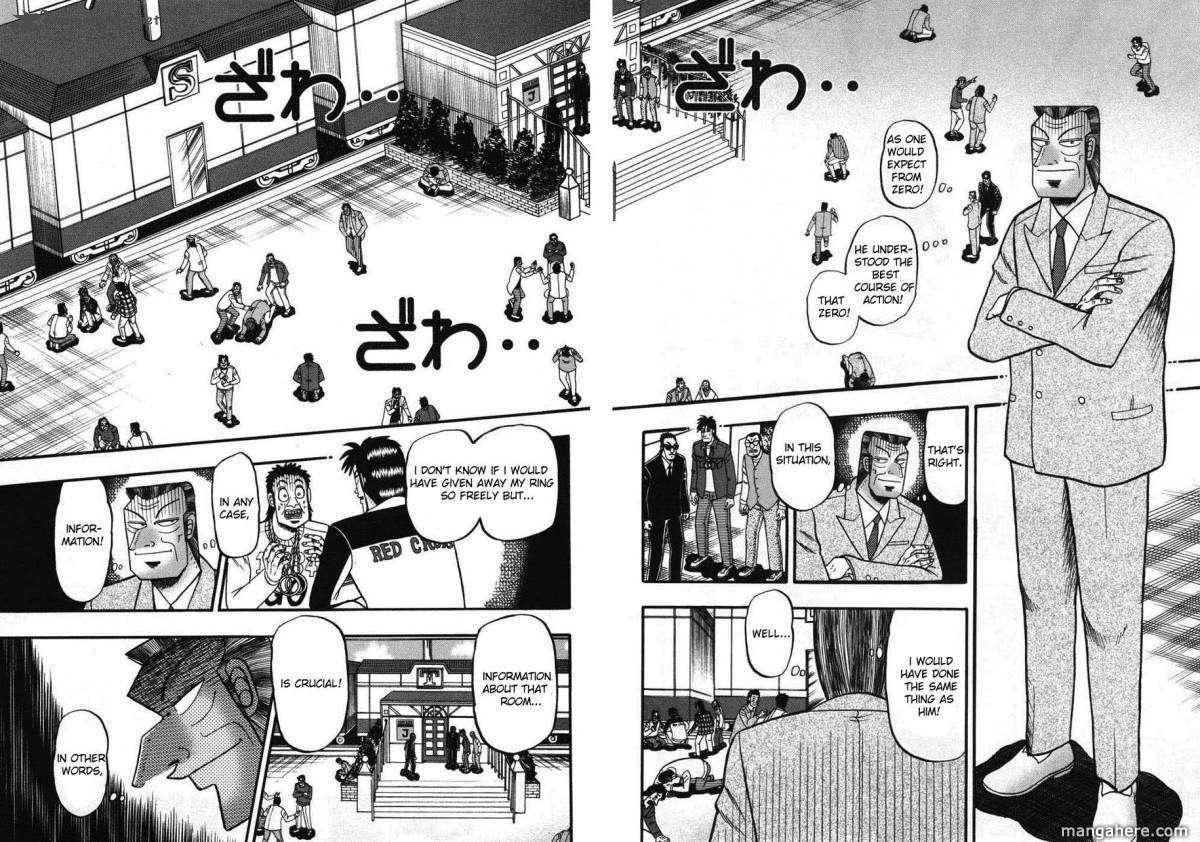 Tobaku Haouden Rei 66 Page 2