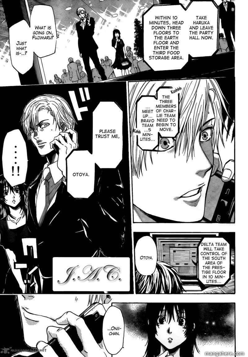 Bloody Monday Last Season 4 Page 1
