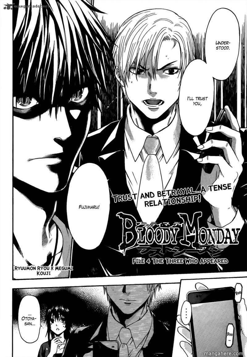 Bloody Monday Last Season 4 Page 2