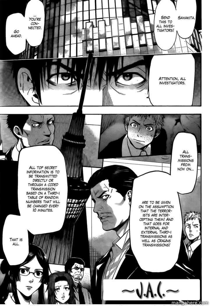 Bloody Monday Last Season 6 Page 1