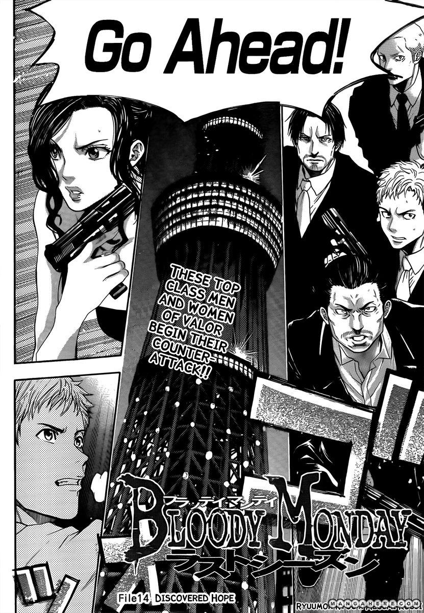 Bloody Monday Last Season 14 Page 2