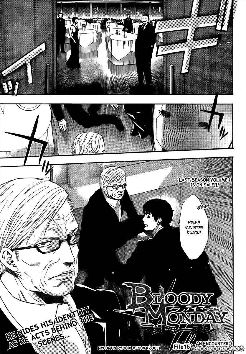 Bloody Monday Last Season 15 Page 1