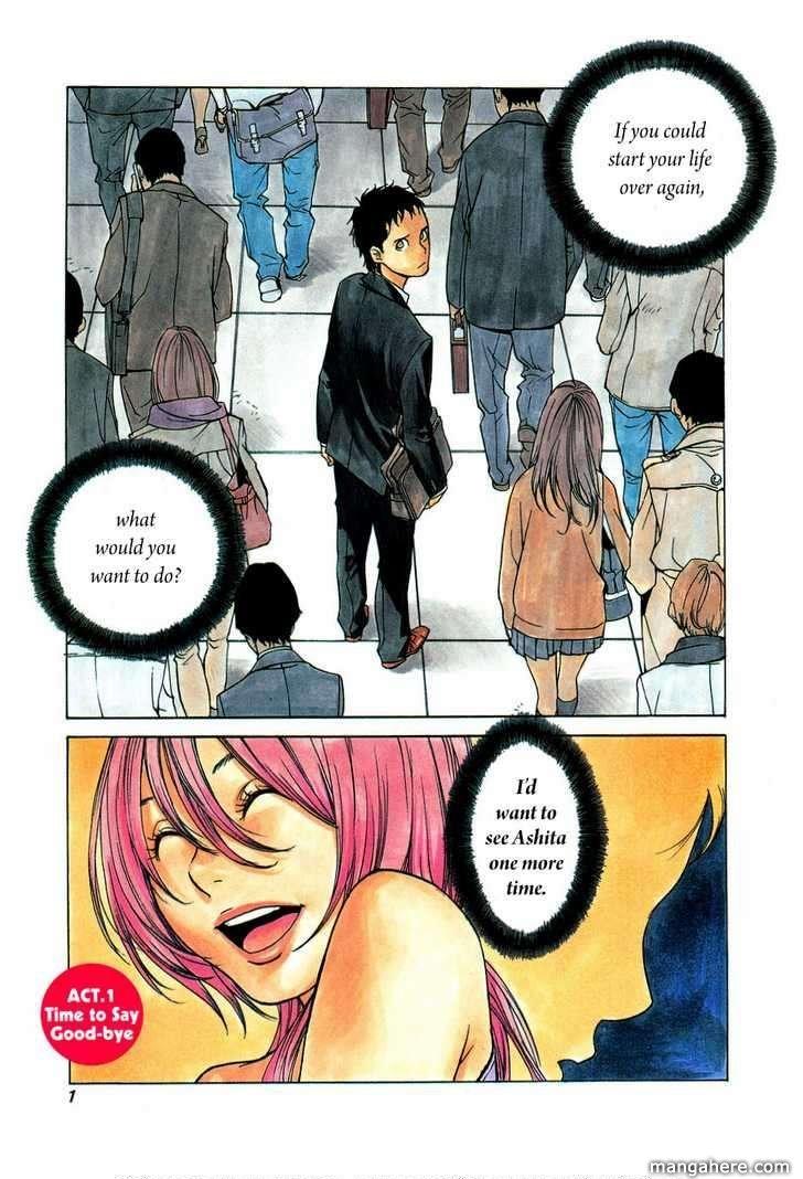 Ashita Dorobou 1 Page 2