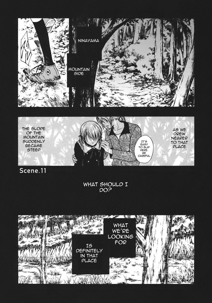 A Lollipop Or A Bullet 11 Page 2