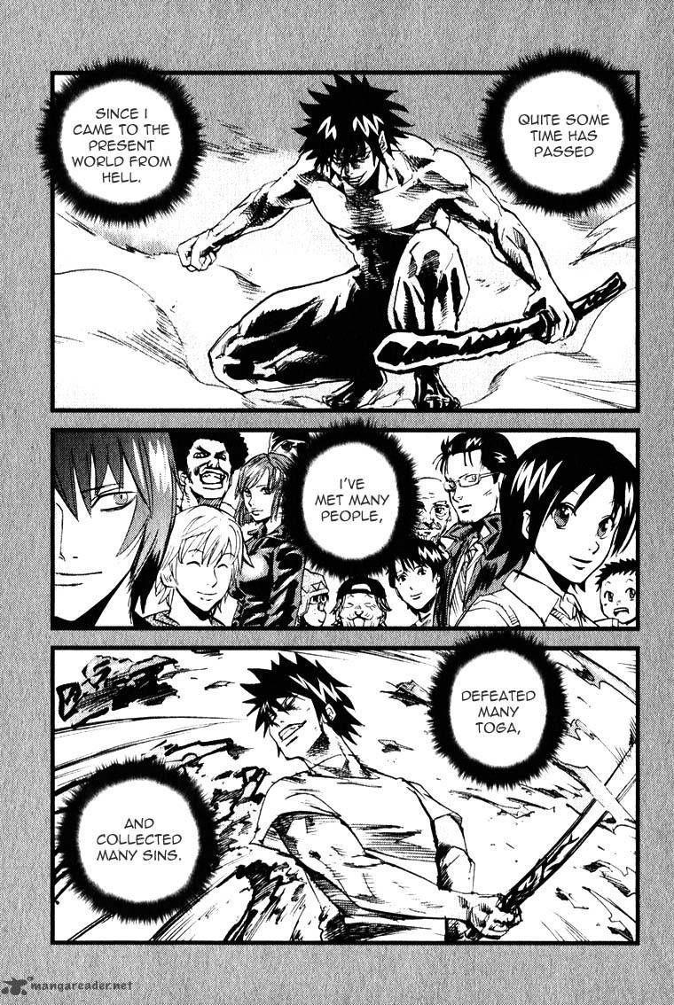 Togari Shiro 2 Page 2