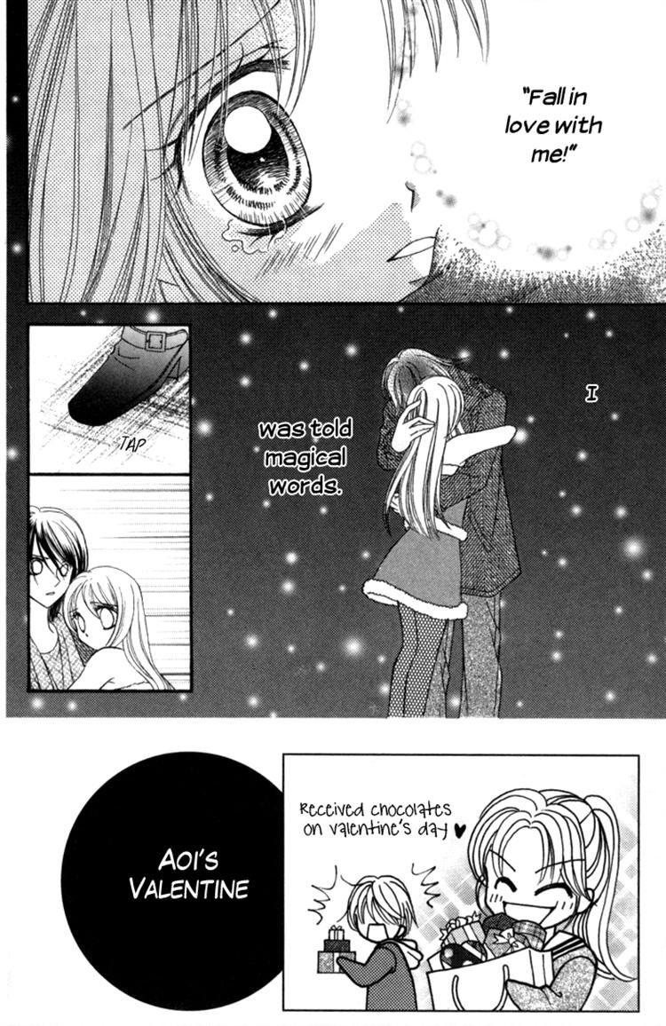 Usotsuki Na Gemini 7 Page 2