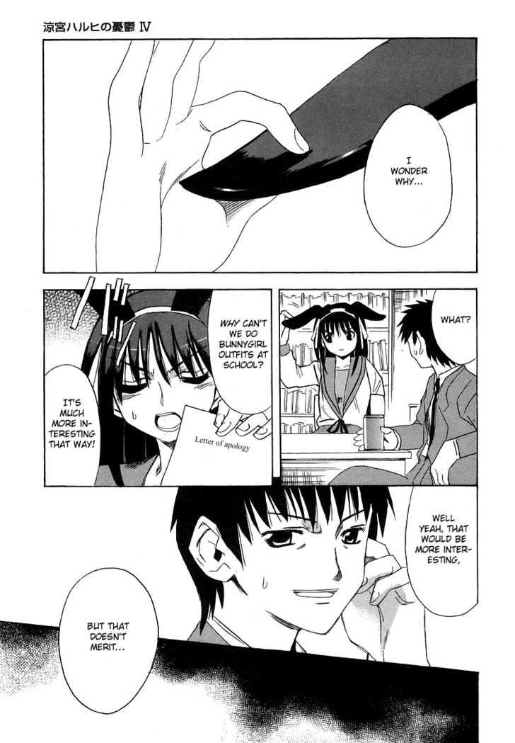 The Melancholy of Haruhi Suzumiya 4 Page 1