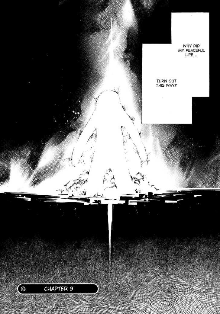The Melancholy of Haruhi Suzumiya 9 Page 2