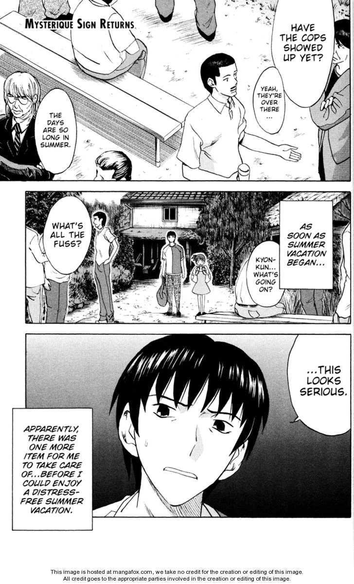 The Melancholy of Haruhi Suzumiya 17 Page 1