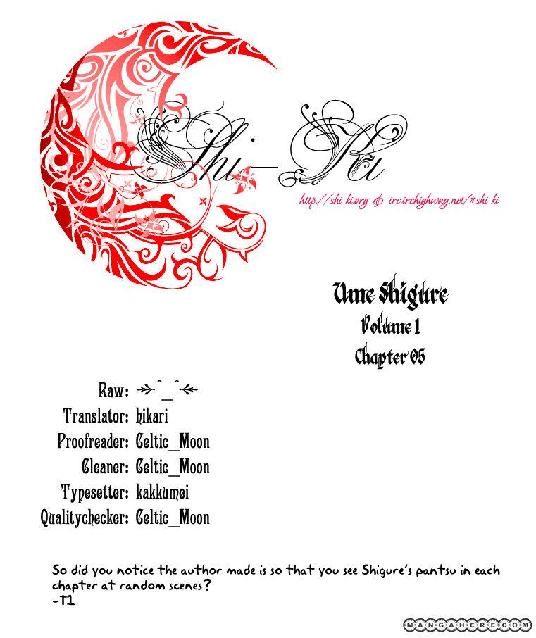 Ume Shigure 5 Page 2