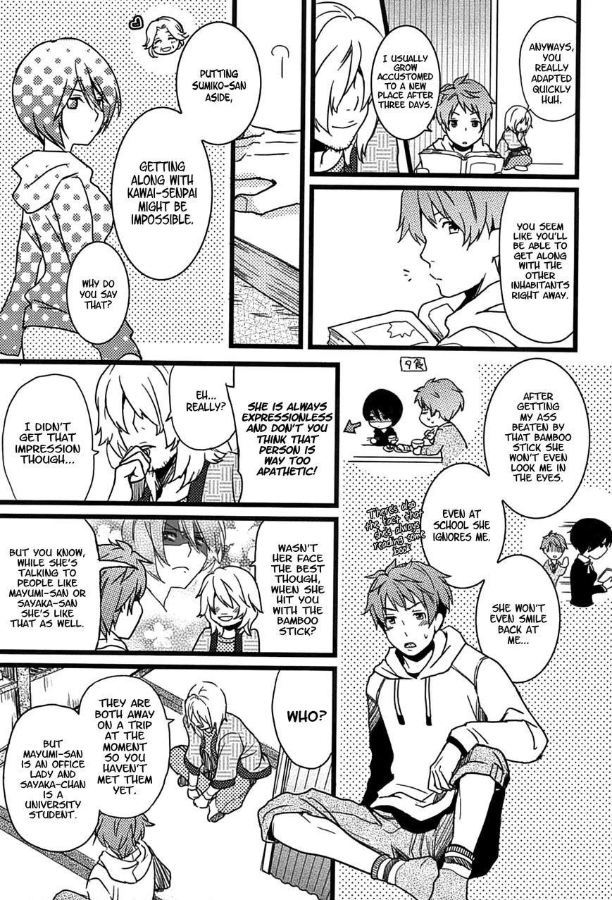 Bokura wa Minna Kawaisou 3 Page 3
