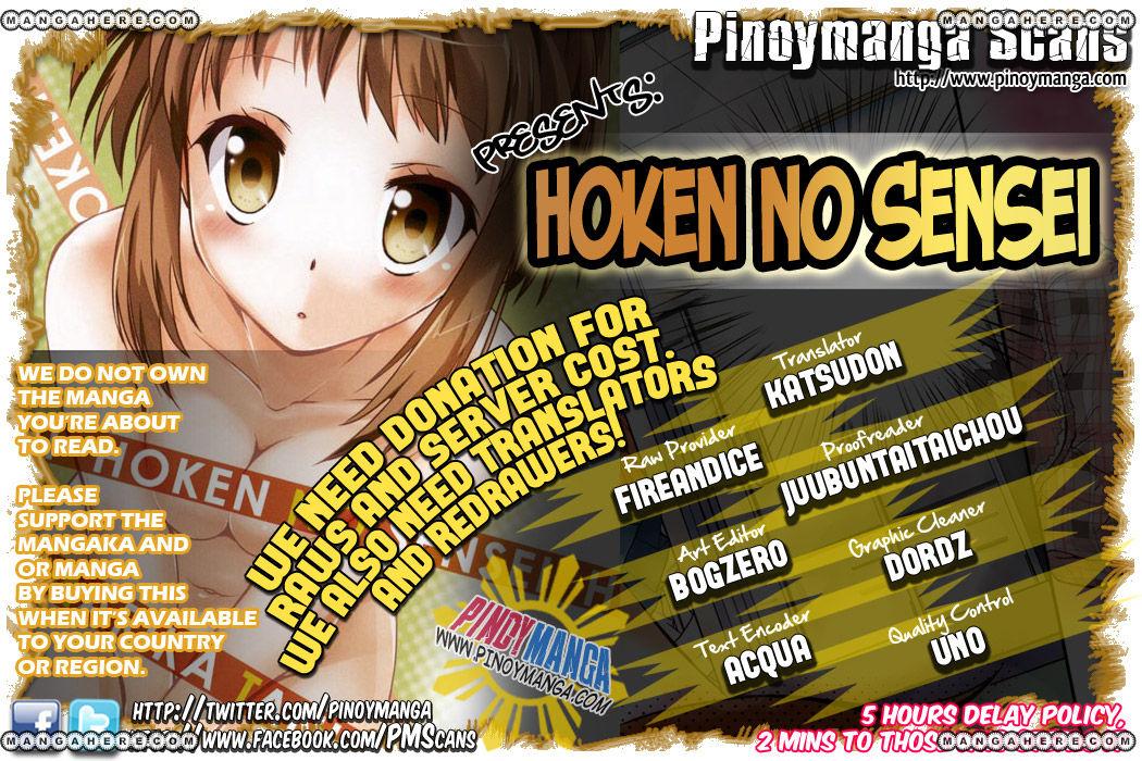 Hoken no Sensei 6 Page 1