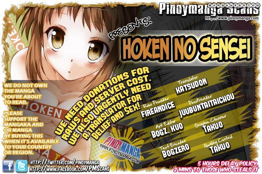 Hoken no Sensei 8 Page 1