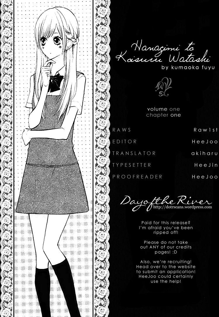 Hanagimi to Koisuru Watashi 1 Page 1