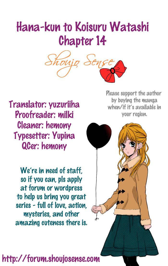 Hanagimi to Koisuru Watashi 14 Page 1