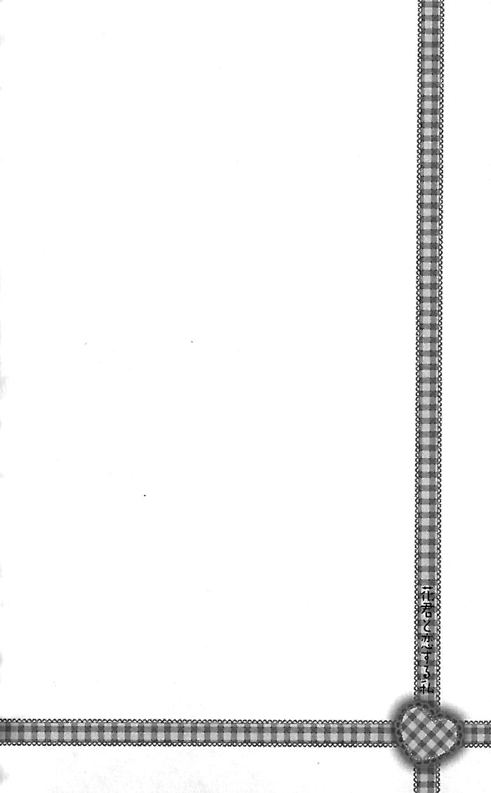 Hanagimi to Koisuru Watashi 16 Page 2