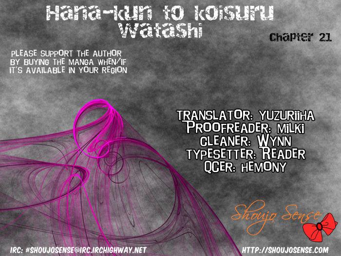 Hanagimi to Koisuru Watashi 21 Page 1