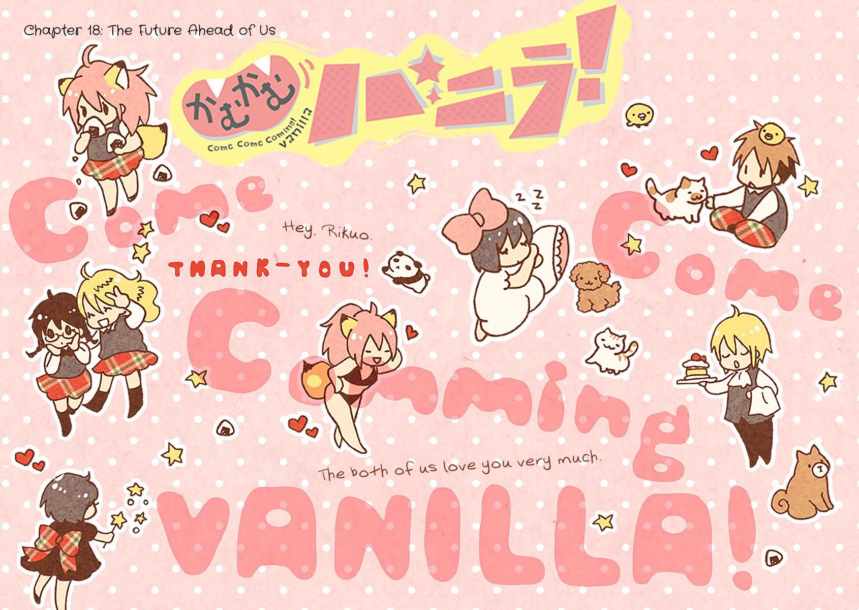 Come Come Vanilla! 18 Page 1