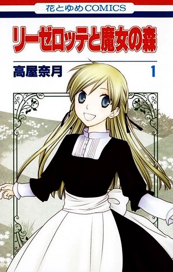 Liselotte to Majo no Mori 6.1 Page 2