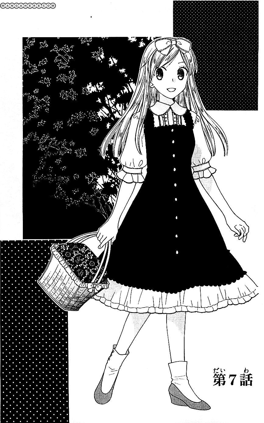 Liselotte to Majo no Mori 7 Page 1